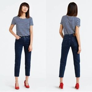 NWT Levi's Wedgie High Rise, Intergalactic Blue 26